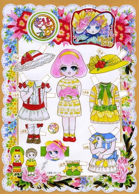 kisekae-dolly_20.jpg